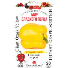 Гигант Озарк Желтый